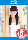 早坂美咲  Blu-ray 「美しく咲く瞬間 早坂美咲」