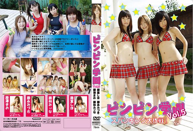 Mao Fujisawa, Shiho FujiShigeru, Mizuki Fujinaga, Myina Fujibayashi BBOB-0005