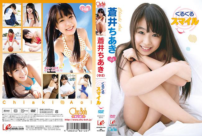 【洒落】 U-15アイドルイメージビデオ専用スレ 93YouTube動画>2本 dailymotion>2本 ->画像>491枚
