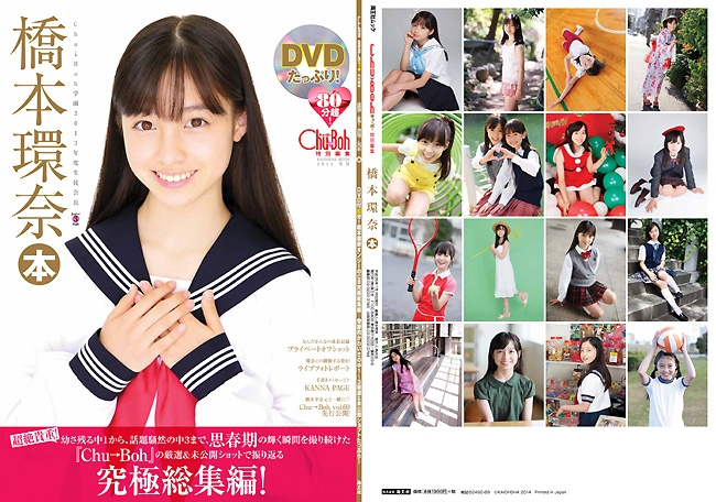 http://img.idol-mile.com/book/product/h4/pp_35893.jpg