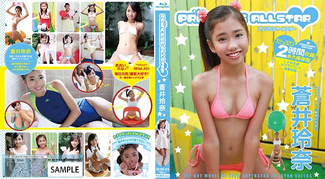 【IV】小6女児に「これもうほとんど裸だろ…」ってレベルのミニ水着を着せて撮影した男らを児ポで逮捕 [無断転載禁止]©2ch.net [399583221]fc2>1本 YouTube動画>2本 ->画像>226枚