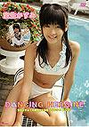 宝生かすみ「DANCING HEROINE 宝生かすみ」
