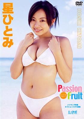 Passion Fruit 星ひとみ