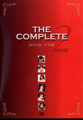 【特価】Movie 大全集-THE COMPLETE(2)
