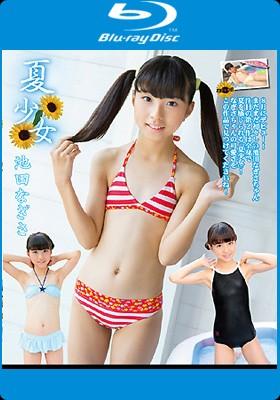 【特典付】夏少女 池田なぎさ Blu-ray版 *生写真2枚 付