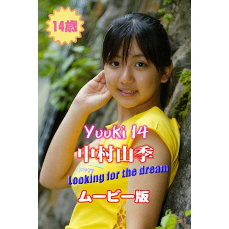 色んなジュニアアイドル画像21 ->画像>1199枚