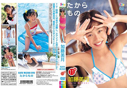 【11歳IV】加藤美月 たからもの JS6ジュニアアイドル SBKD-0013