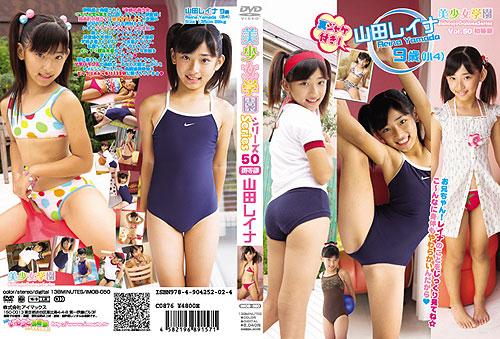 【10歳IV】山田レイナ 美少女学園 Vol.50 JS4ジュニアアイドル IMOB-050