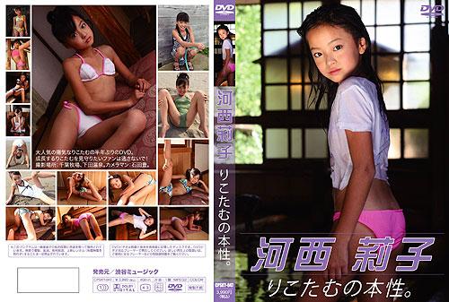 河西莉子/りこたむの本性。 渋谷ミュージックのサムネイル画像