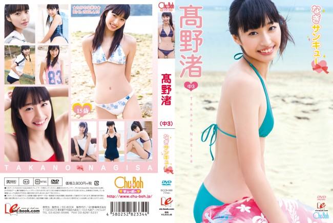 【芋蔵】フレッシュアイドル倶楽部 ST31 ->画像>124枚
