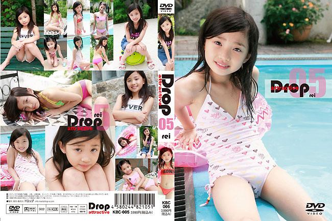 黒宮れい/Drop Attractive 05 REI Dropのサムネイル画像
