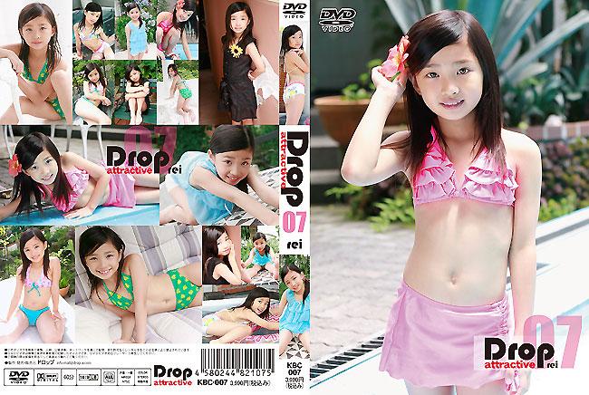 黒宮れい/Drop Attractive 07 REI Dropのサムネイル画像