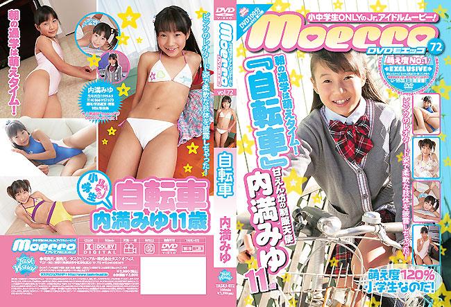 【11歳IV】内満みゆ 自転車 JS6ジュニアアイドル TASKJ-072