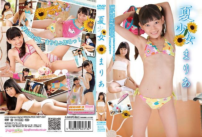【12歳IV】まりあ 夏少女 JS6ジュニアアイドル IMBD-105