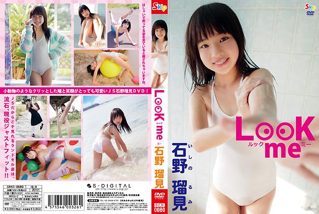 【12歳IV】石野瑠見 Look me JS6ジュニアアイドル SBKD-0080></p> <div class=