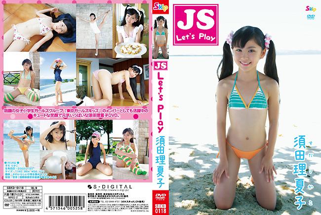 須田理夏子/JS Let's Play エスデジタルのサムネイル画像