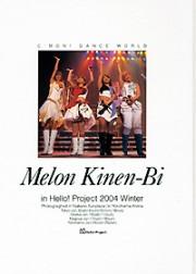 メロン記念日 in Hello!Project2004 Winter