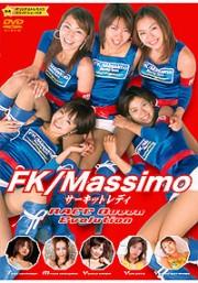 RACE Queen Evolution  2003 FK/Massimo サーキットレディ
