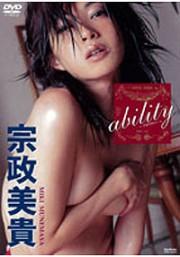 ability-アビリティー- 宗政みき