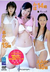 美少女図鑑 Pure Vol.2