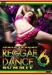 Jamaican Night REGGAE DANCE SUMMIT 6