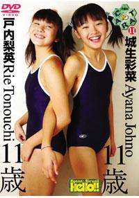 Ten Carat Vol.11 ハロー! 城生綾菜11歳&戸内梨英11歳