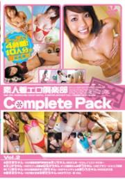 素人着エロ倶楽部Complete Pack vol.2