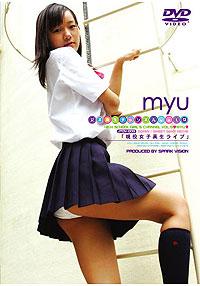 女子高生チャンネル vol.09 myu 表紙画像