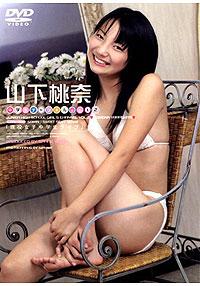 中学生チャンネル Vol.2 山下桃奈 表紙画像