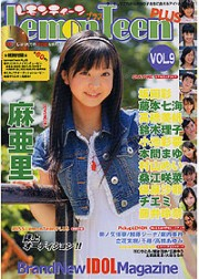Lemon Teen Plus Vol.9