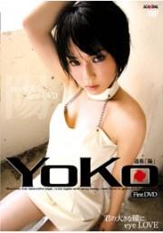 YOKO(ファーストDVD)