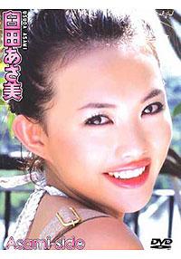 Beautiful Asami-side 臼田あさ美