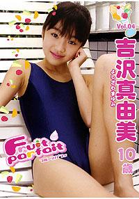 吉沢真由美/フルーツパフェ vol.4のサムネイル画像