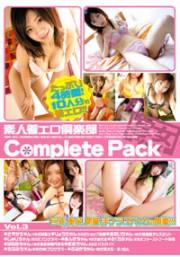 素人着エロ倶楽部Complete Pack Vol.3