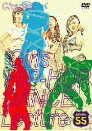 Chapter 6 Girls HIP-HOP Dance Lecture