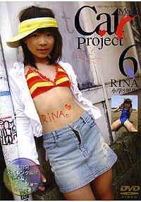 Cat Model Project l Vol.6 松田莉奈 小学5年生
