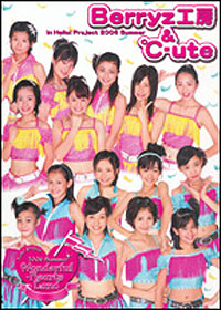 Berryz工房&℃-ute in Hello!Project 2006 Summer