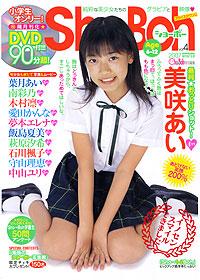 Sho→Boh vol.4