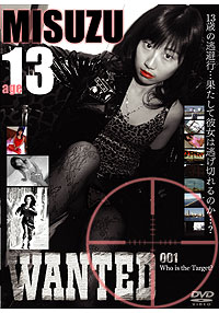 WANTED Vol.1 MISUZU age13 13歳の逃避行