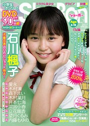Sho→Boh vol.07
