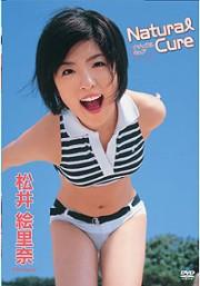 Natural Cure 松井絵里奈