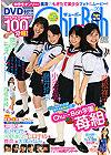 "Chu→boh020号"""