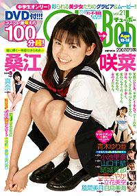 Chu→Boh vol.21