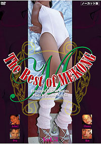 THE BEST of MEKONG 3