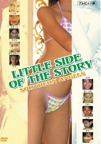 southern angels Little Side of The Story