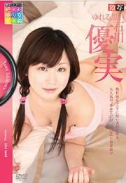 激写 Vol.32 石川優実
