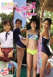 美少女学園 Vol.54 広丘みなみ 後編