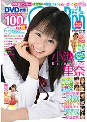 【蔵出し!】【特価】Chu→Boh vol.24