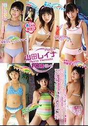 美少女学園 Vol.55 山田レイナ Part3