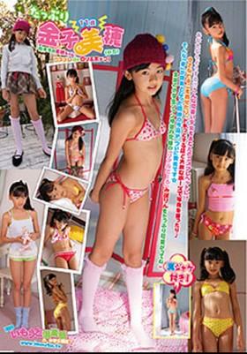 たっぷり 金子美穂 表紙画像
